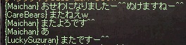 Linc0853