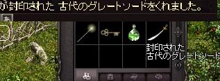 Linc1075