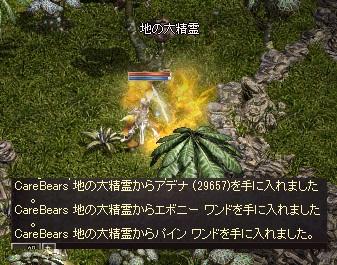 Linc1089_3